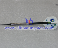 tungsten dart billet